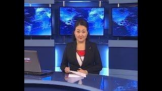 Вести Бурятия. 21-44 Эфир от 03.04.2018