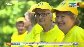 Пензенские пенсионеры раскрыли секреты долголетия