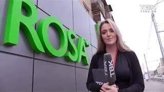 """«Проверка» магазинов премиум класса """"ROSA"""""""