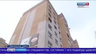 Жильцам пострадавшего от взрыва смоленского дома разрешили вернуться в квартиры