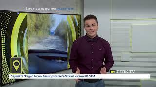 Мобильный репортёр - 26.09.18