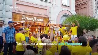 В Нижний Новгород приехали болельщики из Швеции