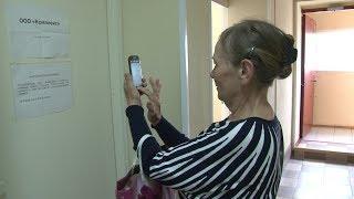В Волгограде управляющая компания «прячется» от долгов и жильцов в промзоне