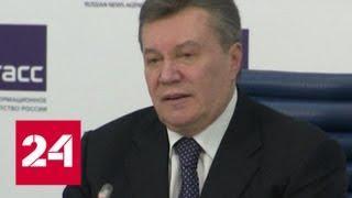 СМИ: Виктор Янукович госпитализирован в Москве с травмой позвоночника - Россия 24