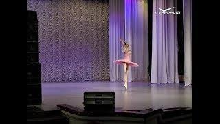 В хореографическом училище в Самаре прошёл выпускной