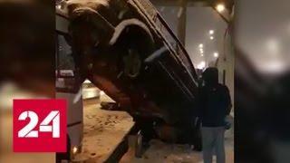 """""""Это как можно было ехать?"""": очевидцы сняли на видео последствия курьезного ДТП - Россия 24"""