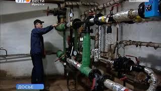 К отопительному сезону в Иркутской области готово более 90 процентов жилья