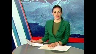 Вести Адыгея - 04.06.2018