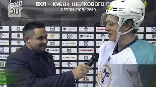 Хоккеисты «Зауралья» продолжают победную серию