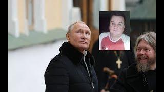 Алексей Венедиктов: патриарх Кирилл не оправдал ожиданий Путина
