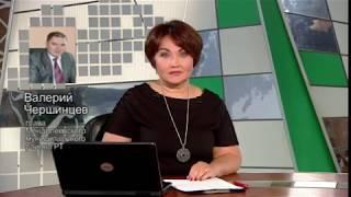 Татарстан без коррупции 10. 09. 18.