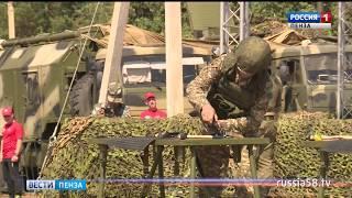Победителей соревнований «Мастер-оружейник» под Пензой назовут 5 августа