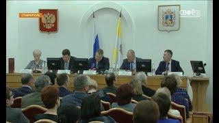 В Ставрополе подвели итоги работы краевого отделения Российского Военно-исторического общества.
