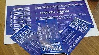 Волгоградский избирком подготовил подарки молодым избирателям