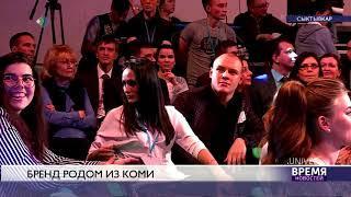 Универвидение уедет в Красноярск