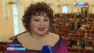 В Архангельске открылся международный фестиваль «Похвала органу»