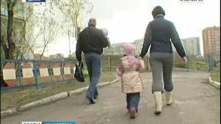В Кировском районе Красноярска закрыли детский сад