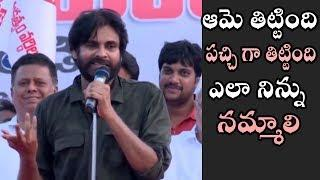 Pawan Kalyan Talks about Yesterday Incident | Janasena Porata Yatra | Day 1 | News Today