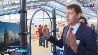 В Архангельске открылась выставка «Строй-экспо»