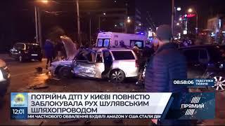 Потрійне ДТП у Києві: Opel несподіванно виїхав на зустрічну смугу