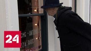 В Солсбери вновь открылся ресторан, где в день покушения обедали Скрипали - Россия 24