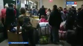 Огромные очереди на границе РФ и КНР в Забайкалье довели туристов до драки