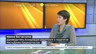 Вести. Интервью - Ирина Бесчаскина