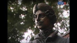 В Ростове на Богатяновском спуске установили памятник Петру I
