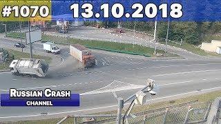 ДТП. Подборка на видеорегистратор за 13.10.2018 Октябрь 2018