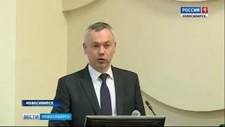 Андрей Травников обсудил с учеными предложения по развитию Новосибирского научного центра