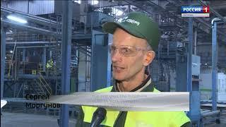 Работники фанерных заводов из разных уголков страны отметили в Костроме День качества