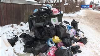 У костромских предприятий возникают проблемы с уборкой мусора с их территорий