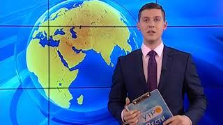 Вести-Ярославль от 1.03.18 8:35