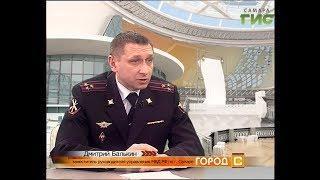 """""""Город С"""" от 20.02.2018"""