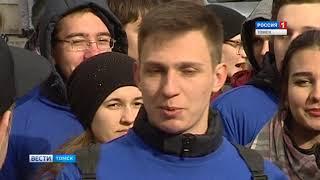 Вести-Томск, выпуск 20:40 от 07.05.2018