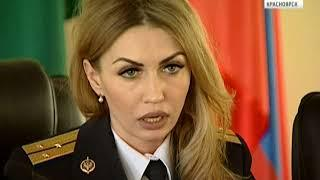 Пресс-конференция: представители ФСБ и Следственного комитета об аресте Александра Бахтина