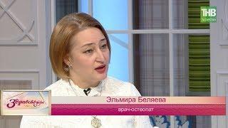 Возможна ли эпидемия остеохондроза в Татарстане? Здравствуйте ТНВ