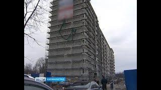 До 2020 года решат вопрос 12 проблемных объектов долевого строительства Калининградской области