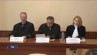 Конституционный суд республики определил статус нотариусов