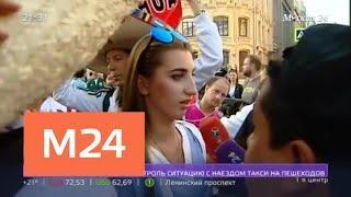 Собянин взял на контроль произошедшее в центре столицы ДТП - Москва 24