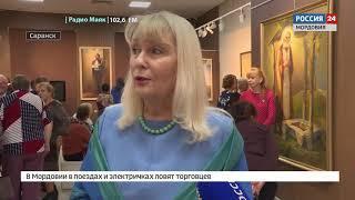 В Саранске открылась выставка народного художника Мордовии Александра Шадрина