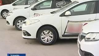 В апреле на Дону начнется аккредитация такси для работы в дни ЧМ