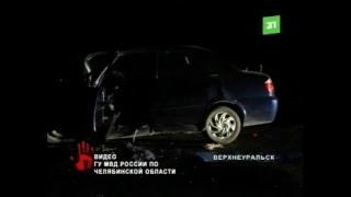 Новости 31 канала. 30 октября