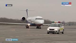Экстренное торможение: В аэропорту едва не столкнулись пассажирский самолет и военный МИГ