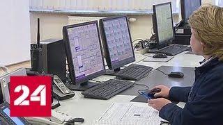 Столица будет снабжать Подмосковье питьевой водой - Россия 24