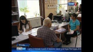 В МФЦ можно получить онлайн-консультации специалистов Роспотребнадзора