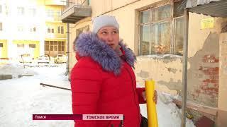 Шестилетнего мальчика придавило упавшим с крыши снегом