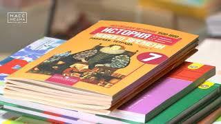 Школьники Петропавловска посетили «Новую книгу» | Новости сегодня | Происшествия | Масс Медиа