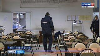 В Пензенской области проводится проверка в связи с массовым отравлением детей