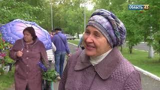 «Курган надо засадить гортензиями». Жители несут городу цветы в День рождения